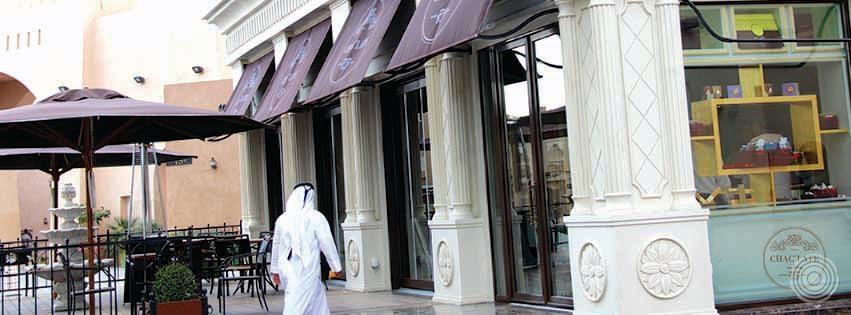 een premium chocolaterie in the cultural village van doha me